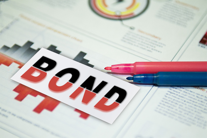 The opinions make it clear that the Securities Law also applies to nonfinancial corporate bonds issued in the interbank market, people close to regulators said on condition of anonymity. Photo: VCG