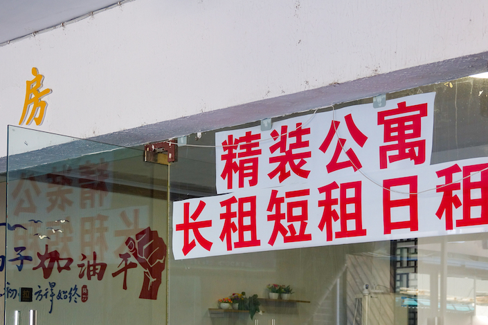 New rules proposed by China's capital city would limit landlords to collecting rents only by the month.