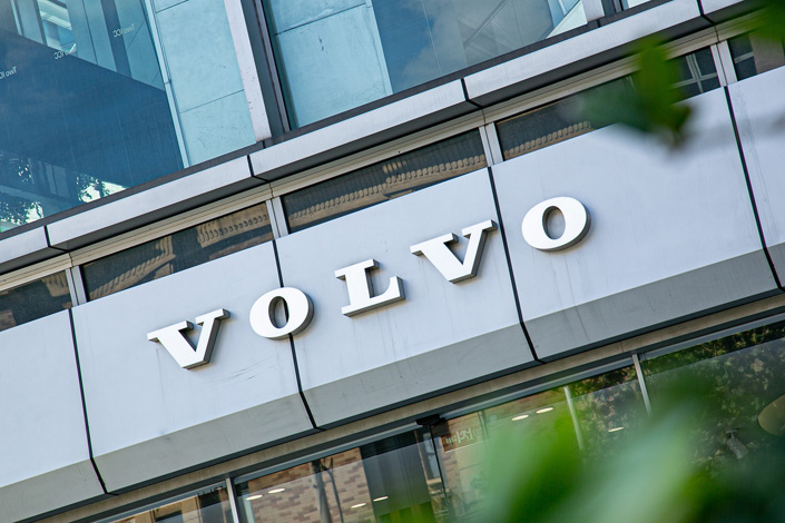 A Volvo showroom in Shanghai's Huangpu district in October 2020. Photo: VCG