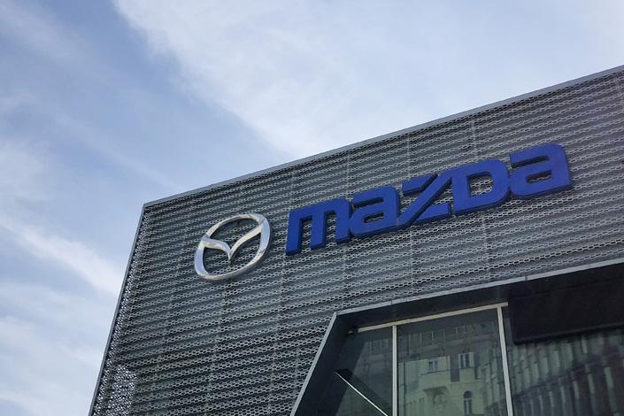 A Mazda dealership in Beijing in October 2020. Photo: VCG