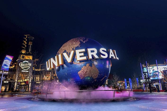Universal Beijing Resort will begin trial operations on Sept. 1. Photo: Courtesy of Universal Beijing Resort