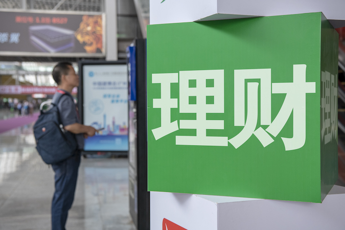 Chinese regulators made clear that open-ended WMPs valued at amortized cost won't be renewed or issued after the transition period closes at year-end.