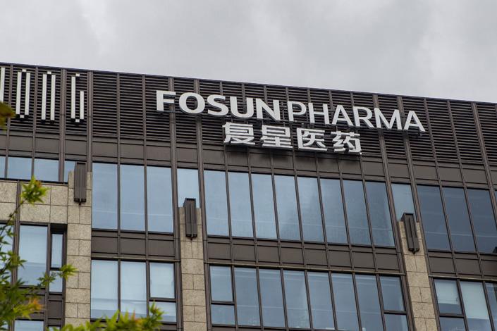 Fosun Pharma's office in Shanghai in August 2019. Photo: VCG