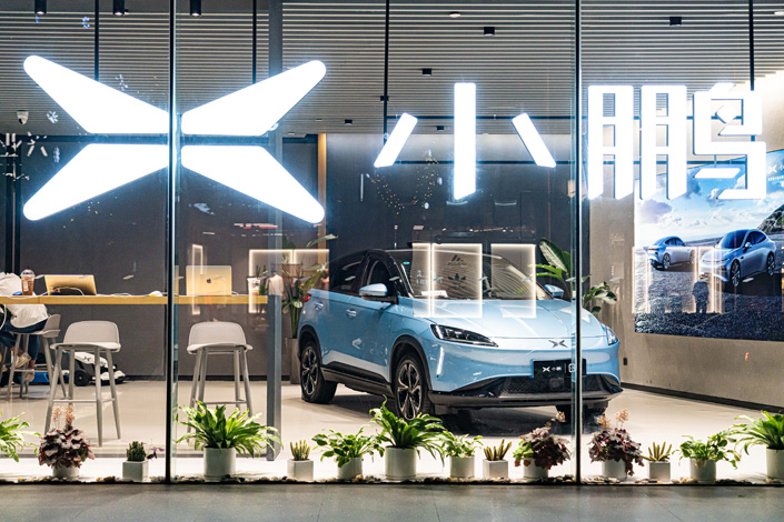 An Xpeng G3 car is on display in a store in Shanghai in August 2020. Photo: VCG