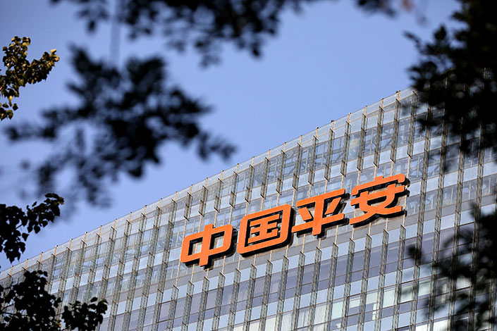 An office of Ping An Insurance in Beijing's Chaoyang district on August 2, 2020. Photo: VCG