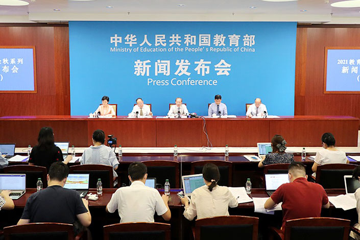 The Ministry of Education holds a press conference to introduce new accountability measures on Wednesday. Photo: moe.gov.cn