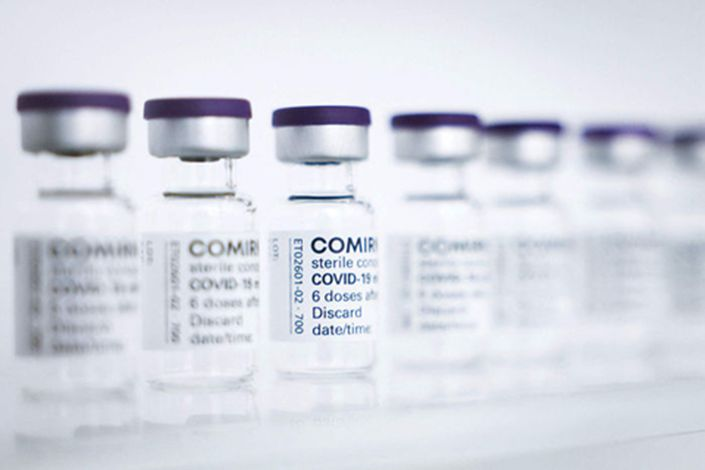 Fosun is the exclusive partner of Germany's BioNTech for marketing the Comirnaty Covid-19 vaccine in Greater China.