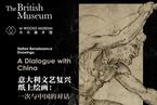 当西方文艺复兴遇上中国当代艺术|展讯