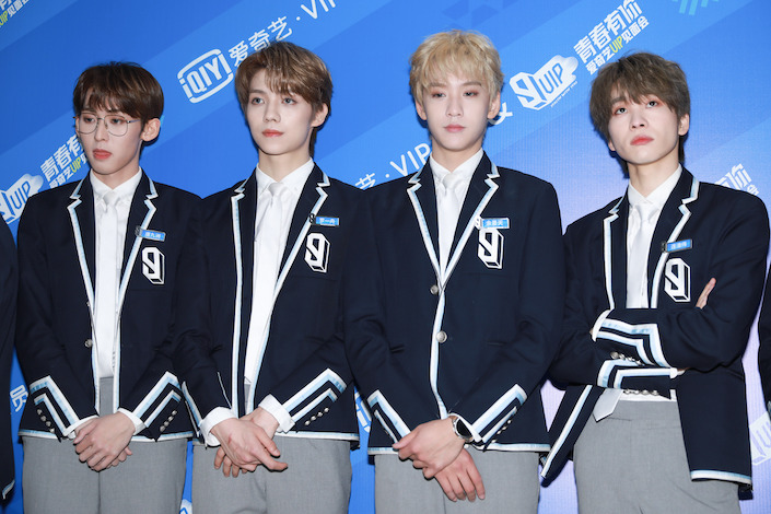 """Contestants in iQiyi's suspended idol talent show """"Youth With You."""""""