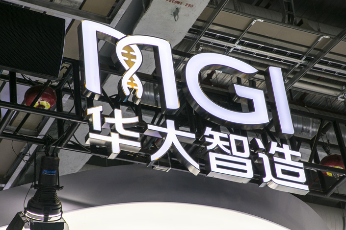 The MGI Tech booth at an expo in Shanghai on May 14. Photo: VCG