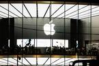"""""""苹果税""""再松动 音像书刊类App可绕过应用内购买"""
