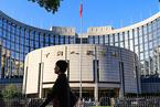 【市场动态】中国央行承诺推动SLF改革 或有助于平抑货币市场利率波动