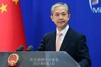 中国对接收阿富汗难民问题持何立场?外交部回应