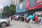 上海20年少儿培训机构绿光倒闭 家长退费难