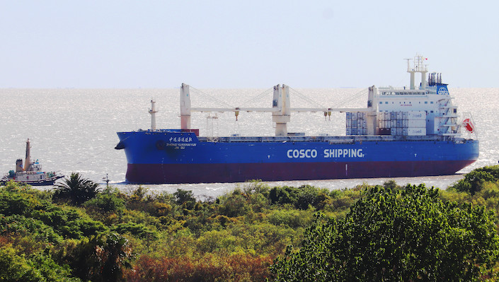 A container ship by COSCO Shipping Holdings Co. Ltd.