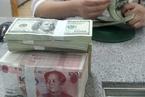 专栏|A股分化缘于中美经济周期错位