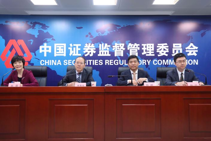China Securities Regulatory comission holds a press conference in Beijing related to the new Beijing Stock Exchange on Friday. Photo: VCG