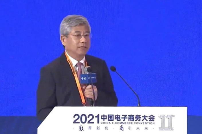 Chong-En Bai gives a speech at the China International Fair for Trade in Services on Friday. Photo: ciftis.org