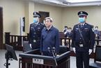 被控18年受贿3296万余元 北京政协原副主席李伟受审