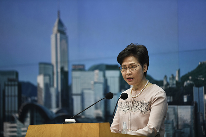 Hong Kong Chief Executive Carrie Lam. Photo: Li Zhihua/China News Service/VCG