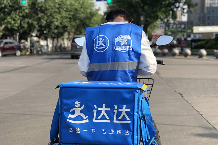 A Dada delivery driver in Shanghai in May 2020. Photo: VCG