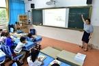 教师从业生态迎来大调整 义务教育师资投入最受重视|教育观察