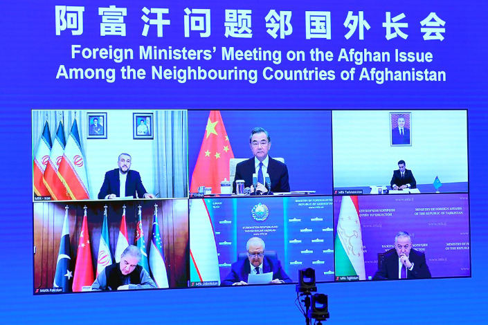 China's Foreign Minister Wang Yi attends a meeting of foreign ministers of Afghanistan's neighboring countries via video link in Beijing Wednesday. Photo: fmprc.gov.cn