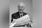俄罗斯著名汉学家和东方学家欧福钦去世,95岁 讣闻