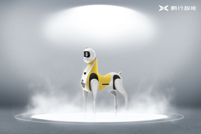 Xpeng released a computer-animated video of the robot pony playing with a little boy, without providing details on when the product will hit the market and how much it will cost. Photo: Xiaopeng.com
