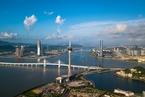 横琴力争2022年封关运作 与澳门形成同一关税区
