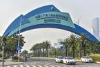 前海合作区扩容之后 三成产业用地面向港资港企
