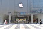 """反垄断诉讼苹果遭禁制令 开发者将合法绕过""""苹果税"""""""