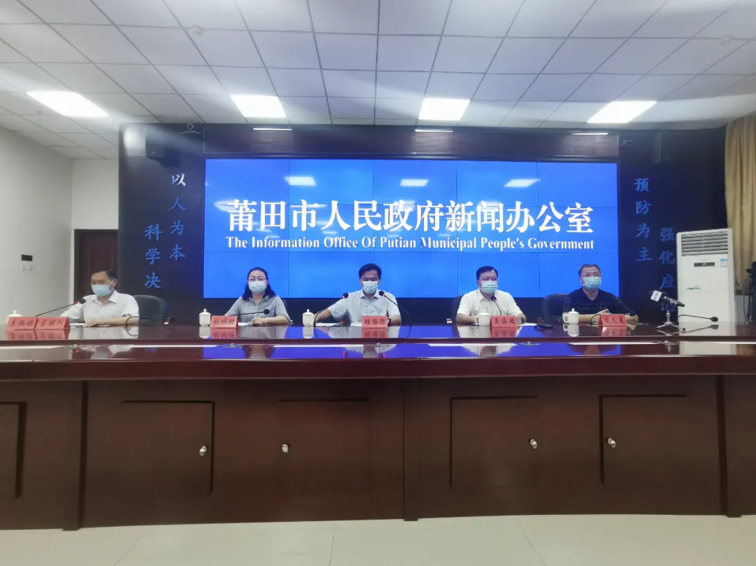 The Information Office of the Putian government holds a press conference Friday to discuss the new cluster of Covid-19 infections. Photo: putian.gov.cn