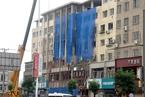 能源内参 大连一住户家中爆燃致8死5伤;甘肃电投原董事长李宁平被诉 原班子几近全军覆没