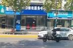 武汉一法律维权服务中心发生凶案 一人遭不测身故
