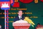 柬埔寨首相洪森:任何外部恐吓、诱拉都不会动摇柬对华合作的决心