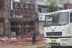 大连居民楼8死5伤燃气事故问责 应急局书记局长被免