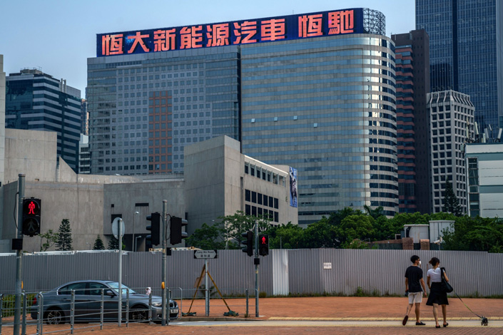 The China Evergrande Centre in the Wan Chai area of Hong Kong, China. Photo: Bloomberg