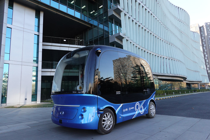 An Apollo autonomous vehicle parked at Baidu's headquarters in Beijing in December 2020. Photo: VCG