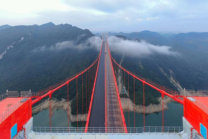A bridge in Southwest China's Guizhou province on Friday. Photo: VCG