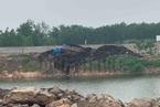 江苏查处万吨垃圾非法填埋、万吨污泥非法倾倒案