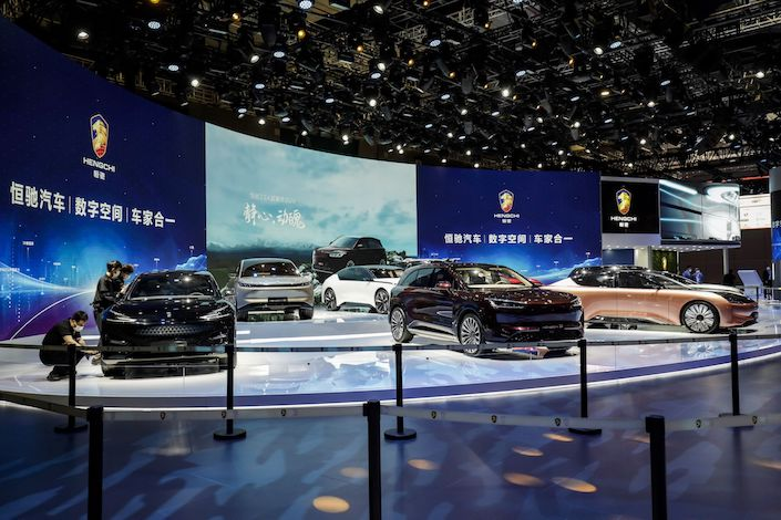 China Evergrande New Energy Vehicle Group Ltd.'s Hengchi electric vehicles at the Auto Shanghai 2021 show in Shanghai