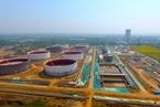 能源内参 今年第一批国家储备原油竞价交易将开启;国际天然气价格创七年新高