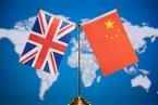英议长阻挠中国大使赴议会参加活动 使馆回应:鲁莽、懦夫,予以鄙视