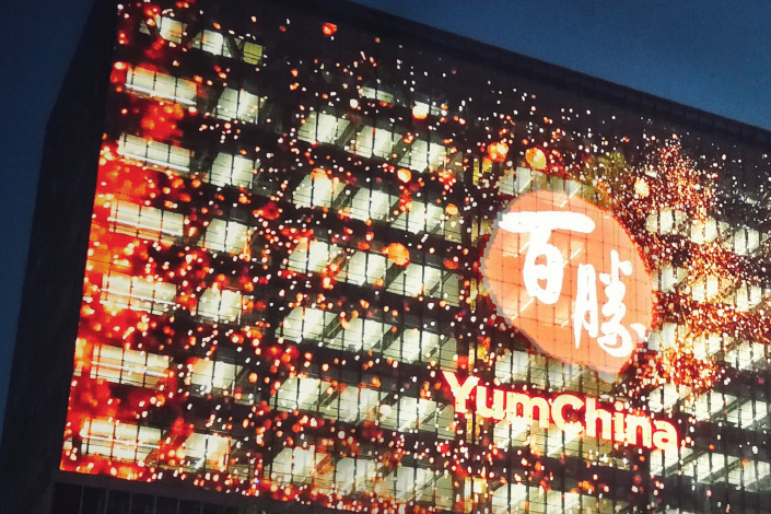 Yum China remains confident in its long-term business prospects given its store expansion plan. Photo: yumchina.com