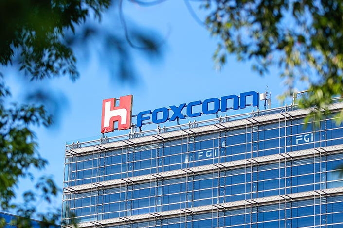 Foxconn's headquarters in Taipei on July 15. Photo: VCG