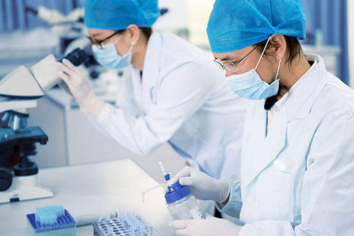 AIM manufactures and markets eight vaccines used against six of the most common diseases in China including rabies, hepatitis B, mumps and meningococcal diseases. Photo: aimbio.com