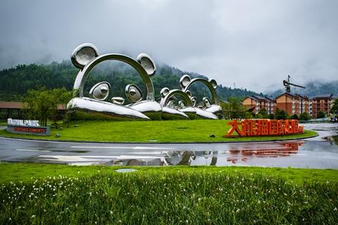 大熊猫国家公园划定不合理? 四川省称情况不属实