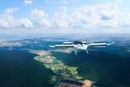 德国飞行汽车公司借壳上市 腾讯追加投资