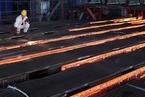 全国粗钢产量8月降13.2% 创年内最大降幅